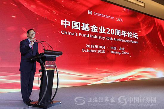 刘士余主席在中国基金业20周年论坛上的致辞