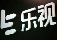 乐视网:选举刘淑青女士为公司第四届董事会董事