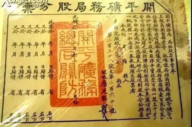 厉害了我的唐山 这些中国之最都出自唐山