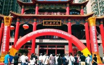 豫坡天之基酒获驻马店市第一届旅游商品大赛银奖