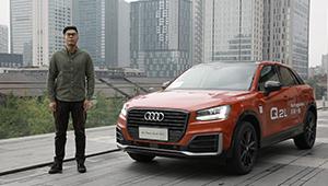 最便宜奥迪SUV 年轻化Q2L成轻奢首选?