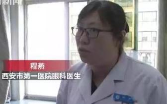 男婴眼睛里取出11条虫 医生说这个病近几年很常见