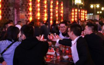 全球首款吃辣喝的酒,凉露来重庆啦!
