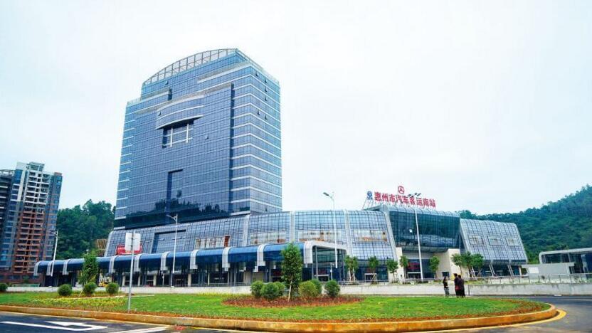 惠州市汽运南站昨日正式启用运营