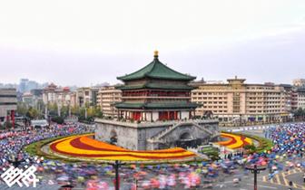 2018西安国际马拉松赛 三万选手穿越千年古城