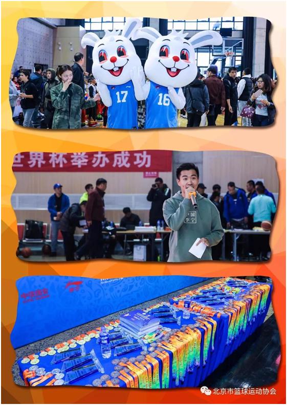 2018北京市青少年俱乐部篮球联赛 金秋十月圆满落幕