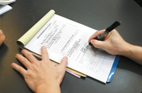 统计局:97家企业统计数据造假 被多部门联合惩戒