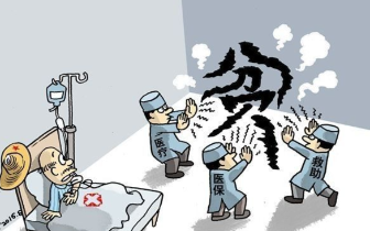 """广西将实现建档立卡贫困人口医疗费用""""一站式""""结算"""