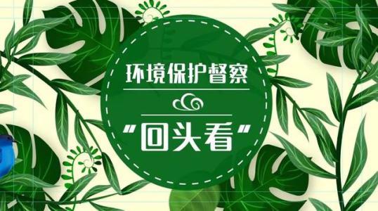 唐山市委召开常委会议 迅速全面彻底整改反馈问题