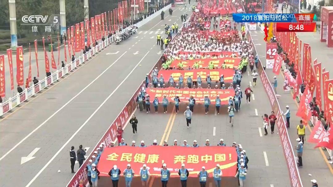 冠军领跑全城助阵大碗吃面 2018襄马真燃!