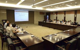 东北振兴金融合作机制 协调办公室落户长春