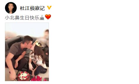 杜江为霍思燕庆生甜蜜亲吻 网友:嗯哼气到模糊了