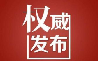 江铜原副总王赤卫退休5年后被查 与李贻煌搭档12年