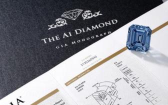 5克拉艳彩蓝色钻石配钻石戒指1.08亿港币落槌成交