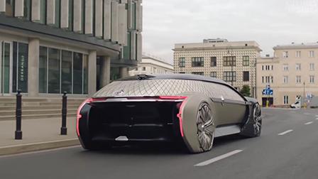 雷诺EZ-ULTIMO概念车