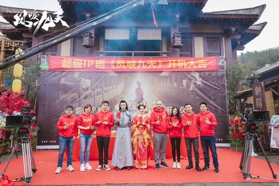 《凤唳九天》开机仪式 黄金班底首次亮相