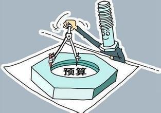 惠州市将全面实行市直部门预算绩效目标审核