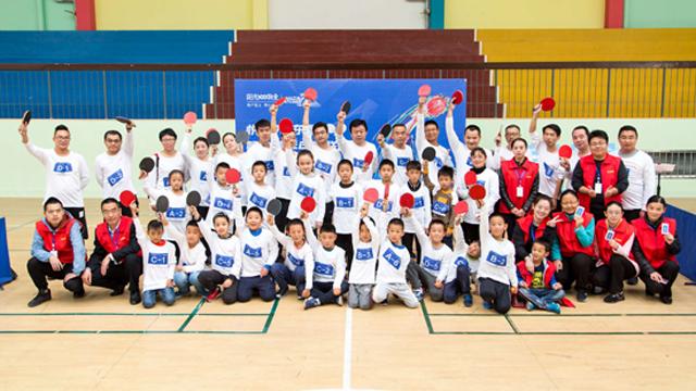官宣!悦动π(东营)第一届乒乓球