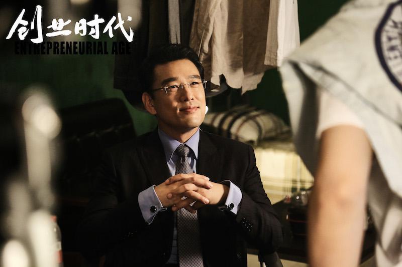 王耀庆《创业时代》上线 行业大神李奔腾加入混战