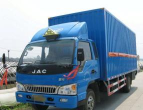 市民咨询货车运输证件办理问题 相关部门回复