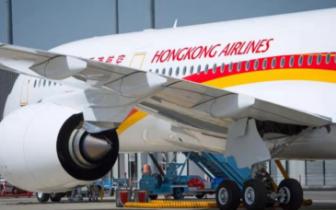 庆港珠澳大桥通车 香港航空推限时优惠献礼大湾区