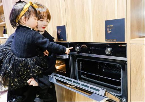 2018中国厨电高峰论坛举行 卡萨帝厨电获2项大奖