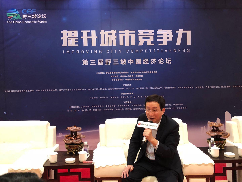 社科院專家倪鵬飛:2025年之前房價還有一波上漲