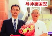 清华博士11篇论文被撤回,涉事博导已办理退休