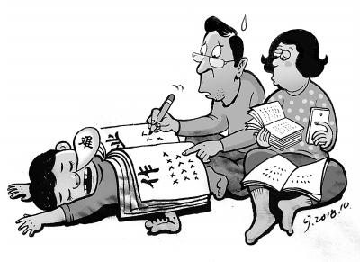 孩子作业如何成了家长作业?