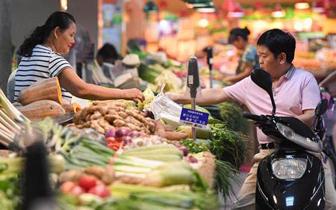 发改委:物价水平保持平稳运行 没有出现趋势性上涨