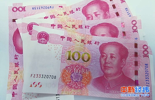 31省份前三季人均可支配收入排行:京沪超4万元