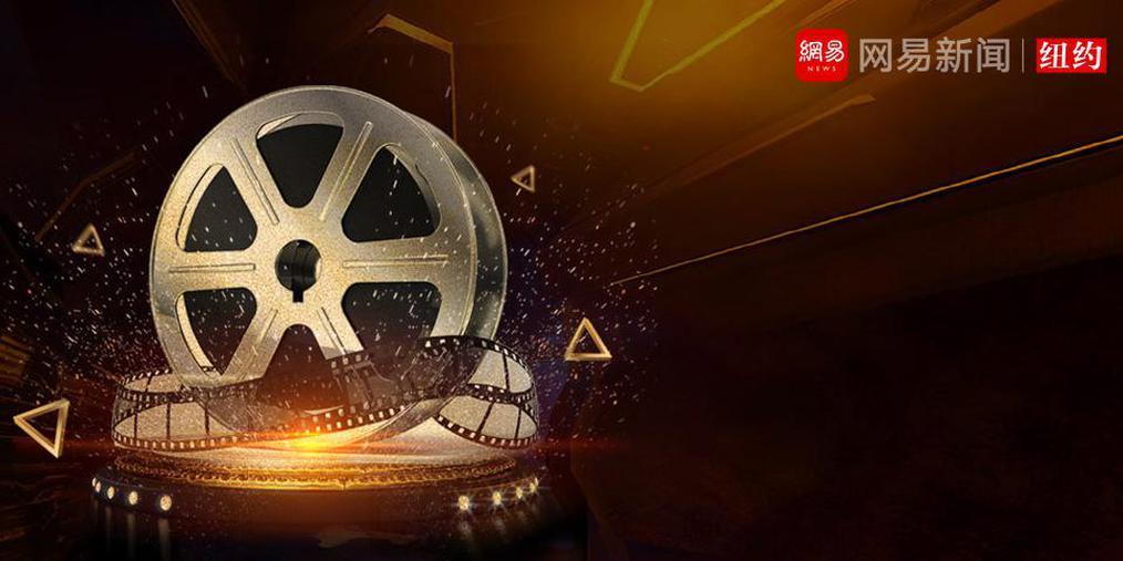 美国亚洲影视节金橡树颁奖盛典隆重举行