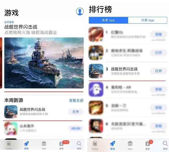 《战舰世界闪击战》今日全平台下载开启 局座、262都来了