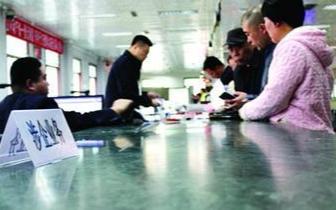 优化营商环境 临桂区国土资源局在行动