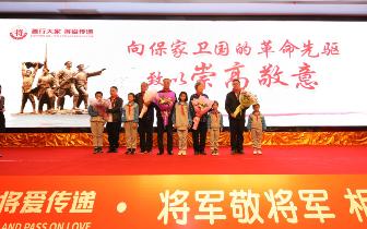 彭德怀精神柱捐赠仪式在湘潭举行