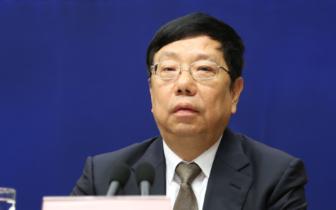 赵乐秦接受人民日报社采访组采访