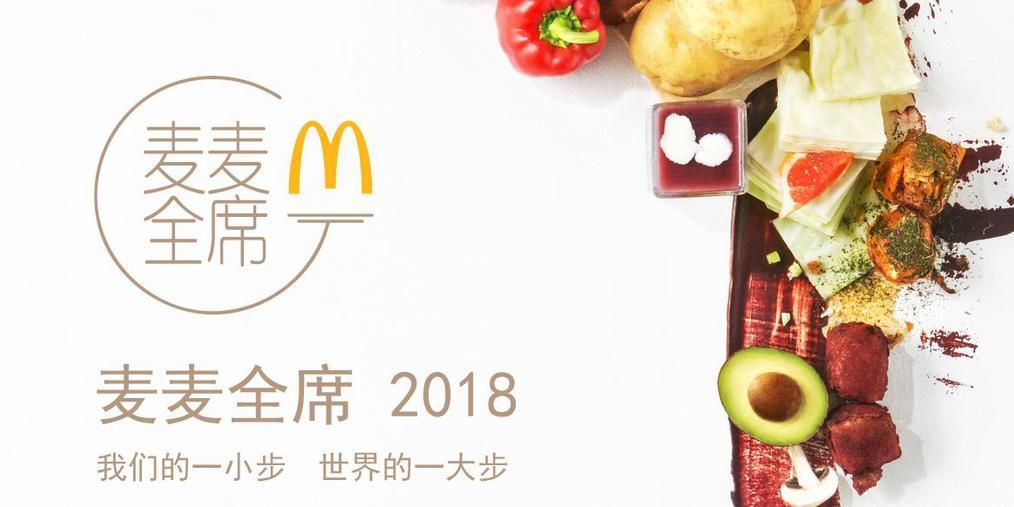 麦麦全席 北京pk10平刷王:他的一小步如何成为世界一大步