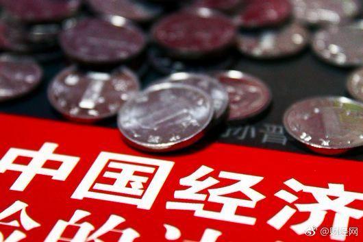 """党报:民营经济穿越风雨 撑起中国经济""""半壁江山"""""""