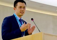 币安在联合国发布全球首个透明慈善平台