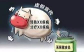 市场监管总局公布全国7起典型案例!四川资阳这伙人被罚10万元!