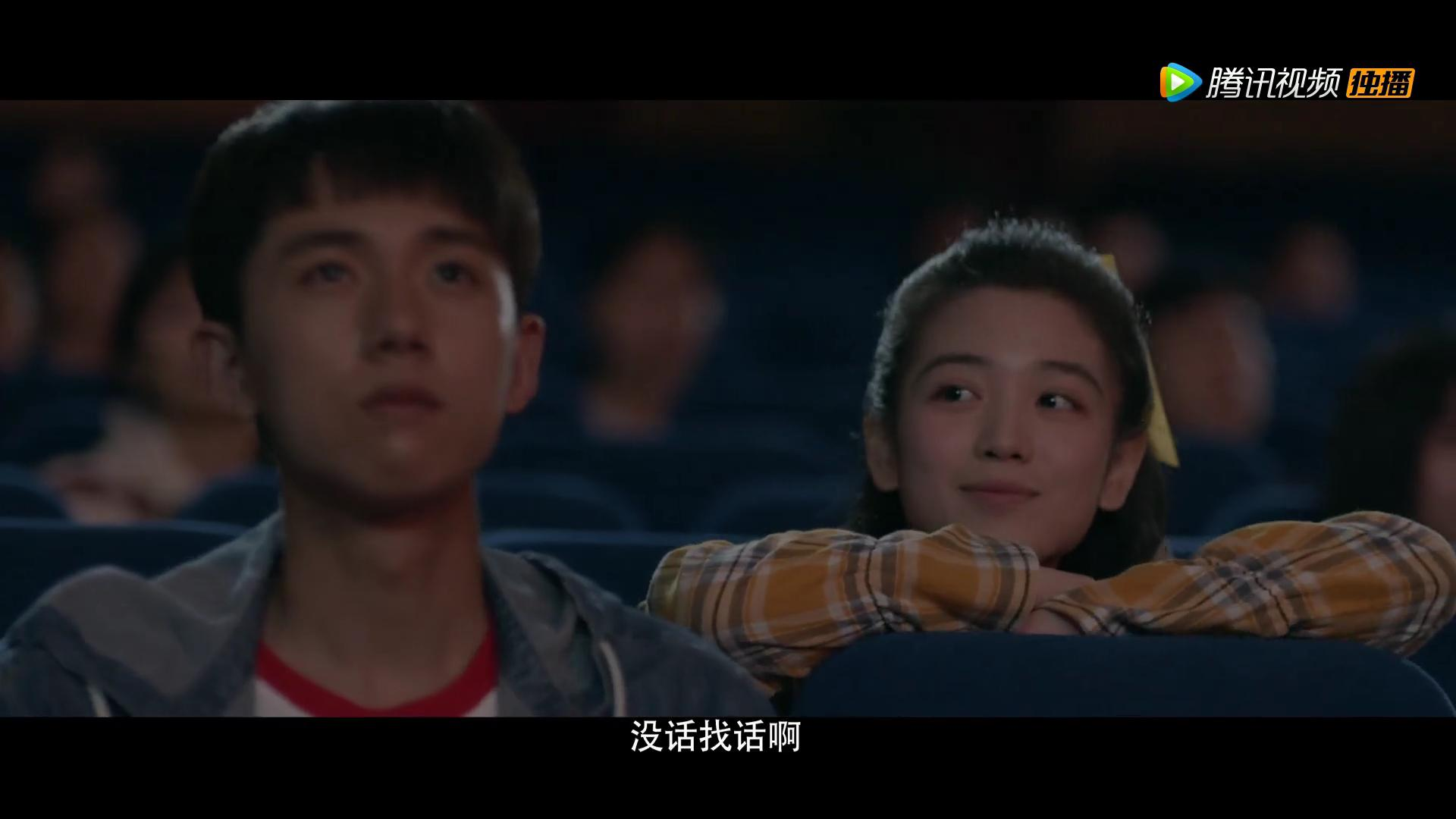 《人不彪悍枉少年》首发预告 侯明昊演绎懵懂初恋