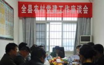 桂林村级党组织组织委员定额选聘统一考试昨天举行