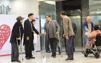 增建无障碍通道细化服务 慈铭奥亚免费为50名肢残人体检