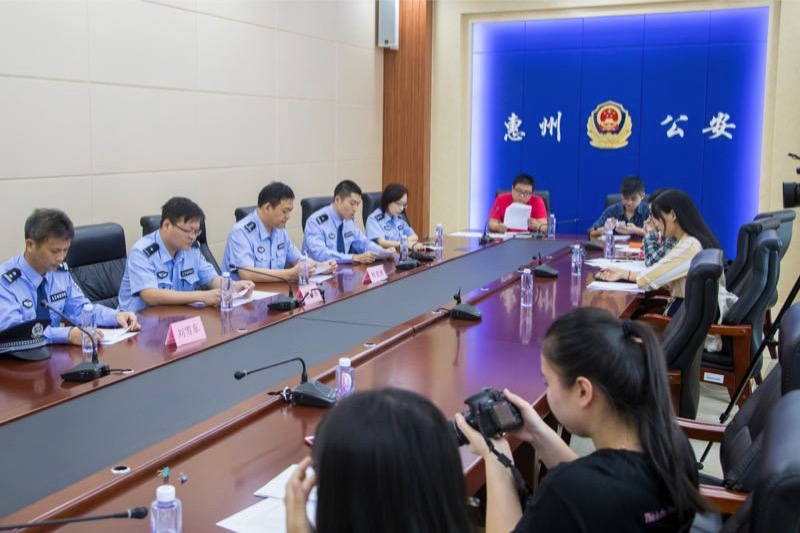 """惠州1-9月在""""粤警行动""""综合考评成绩位列全省第一"""