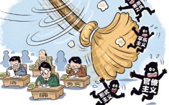 桂林今年已严查违反八项规定精神问题112起处理86人