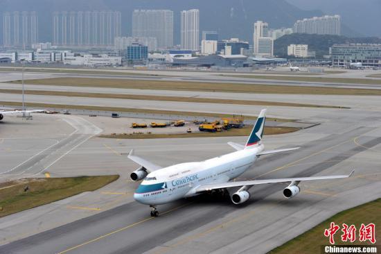香港国泰航空现隐私外泄事故 940万乘客受影响