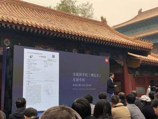 易读|雷军:小米是第一个做滑盖全面屏的手机厂商【
