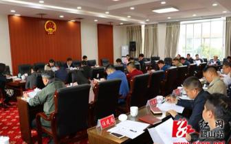 """韶山市将于11月25日举办""""韶山红色国际马拉松赛"""