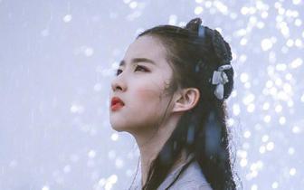 刘亦菲早年造型太仙
