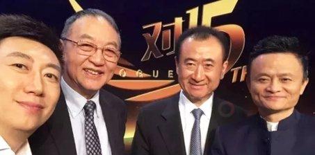 央视名嘴:与马云10年好友,王石柳传志都爱跟他聊天